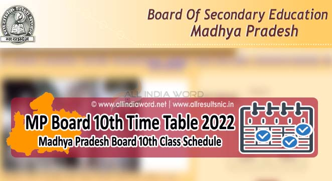 MPBSE 10th Time Table 2022