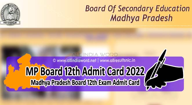 MPBSE 12th Admit Card 2022 Download