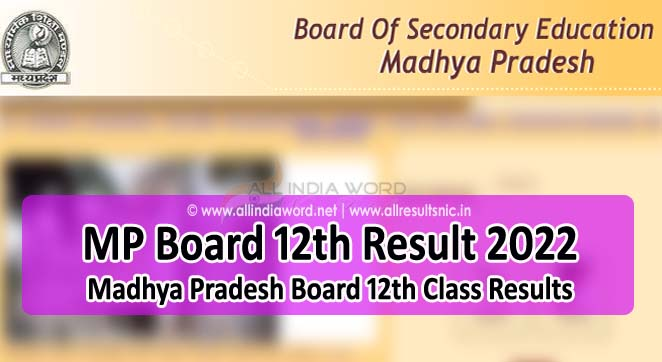 MPBSE HSSC Result 2022 @ mpresults.nic.in